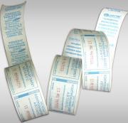 Пример рекламы на билетах #2