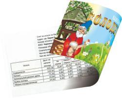 Пример рекламы на квитанциях ЖКХ